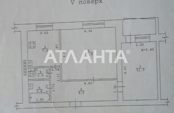 Продается 2-комнатная Квартира на ул. Николаевская Дор. (Котовская Дор.) — 40 000 у.е. (фото №8)