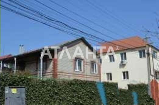 Продается Дом на ул. Центральная — 50 000 у.е. (фото №2)