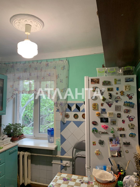 Продается 1-комнатная Квартира на ул. Сегедская — 32 000 у.е. (фото №7)