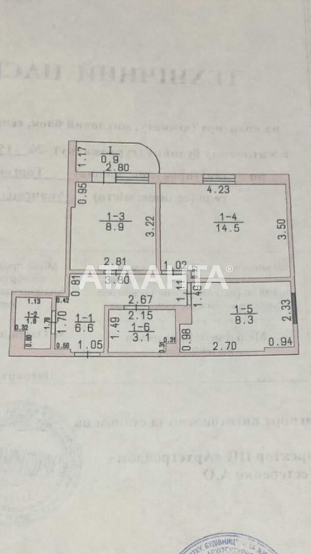 Продается 2-комнатная Квартира на ул. Торговая — 35 000 у.е. (фото №6)