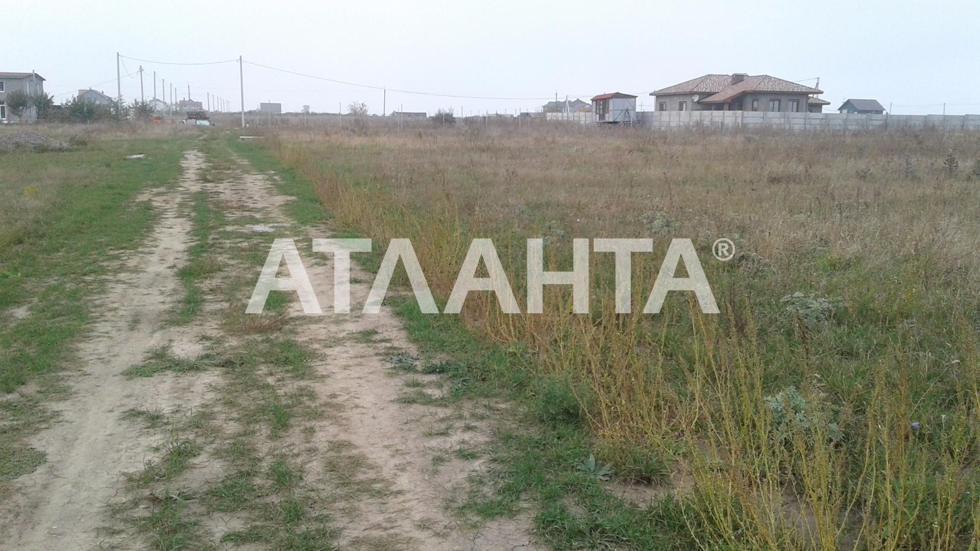 Продается Земельный участок на ул. Южная — 16 000 у.е.