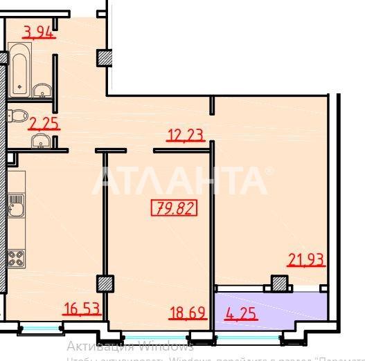 Продается 2-комнатная Квартира на ул. Большая Арнаутская (Чкалова) — 94 920 у.е. (фото №2)