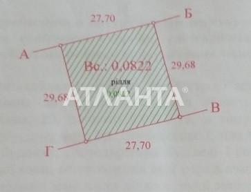 Продается Земельный участок на ул. Осенняя — 17 000 у.е.