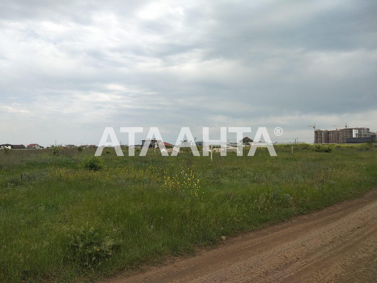 Продается Земельный участок на ул. Осенняя — 17 000 у.е. (фото №3)