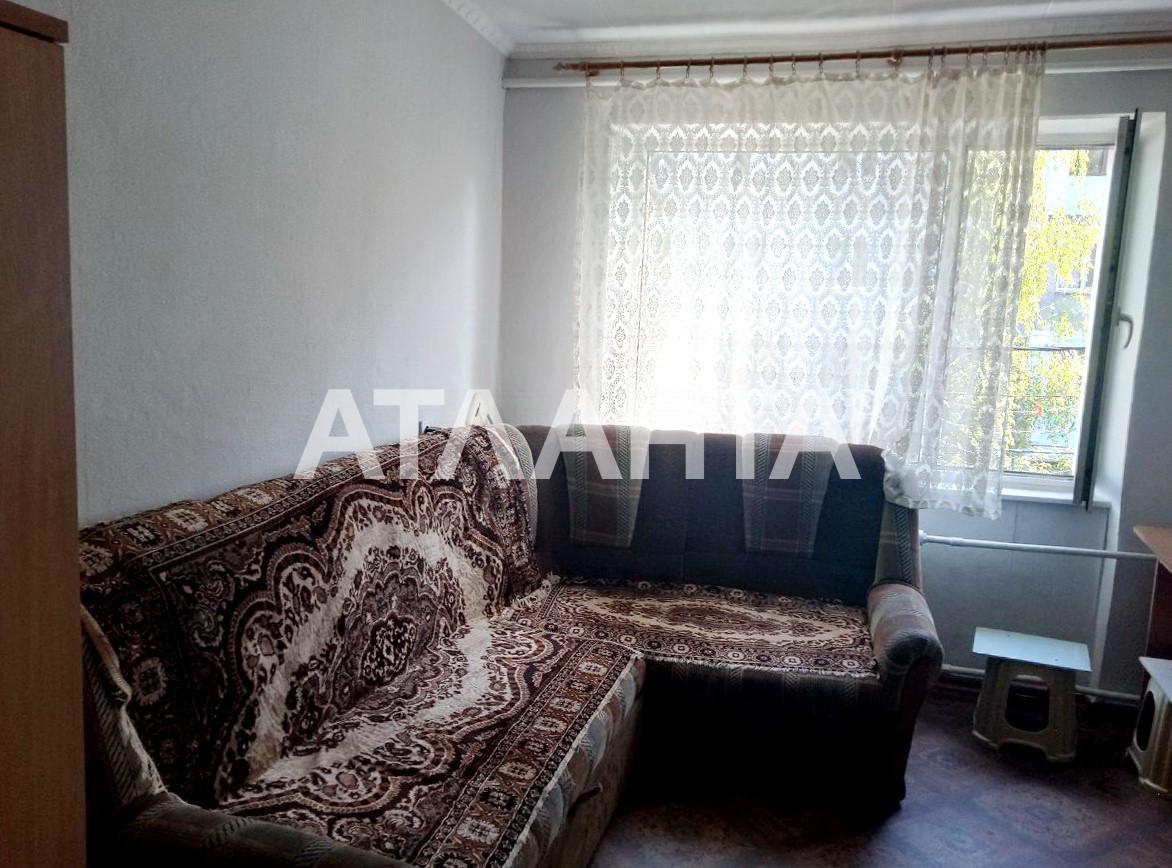 Продается Коммунальная на ул. Новаторов — 10 500 у.е.