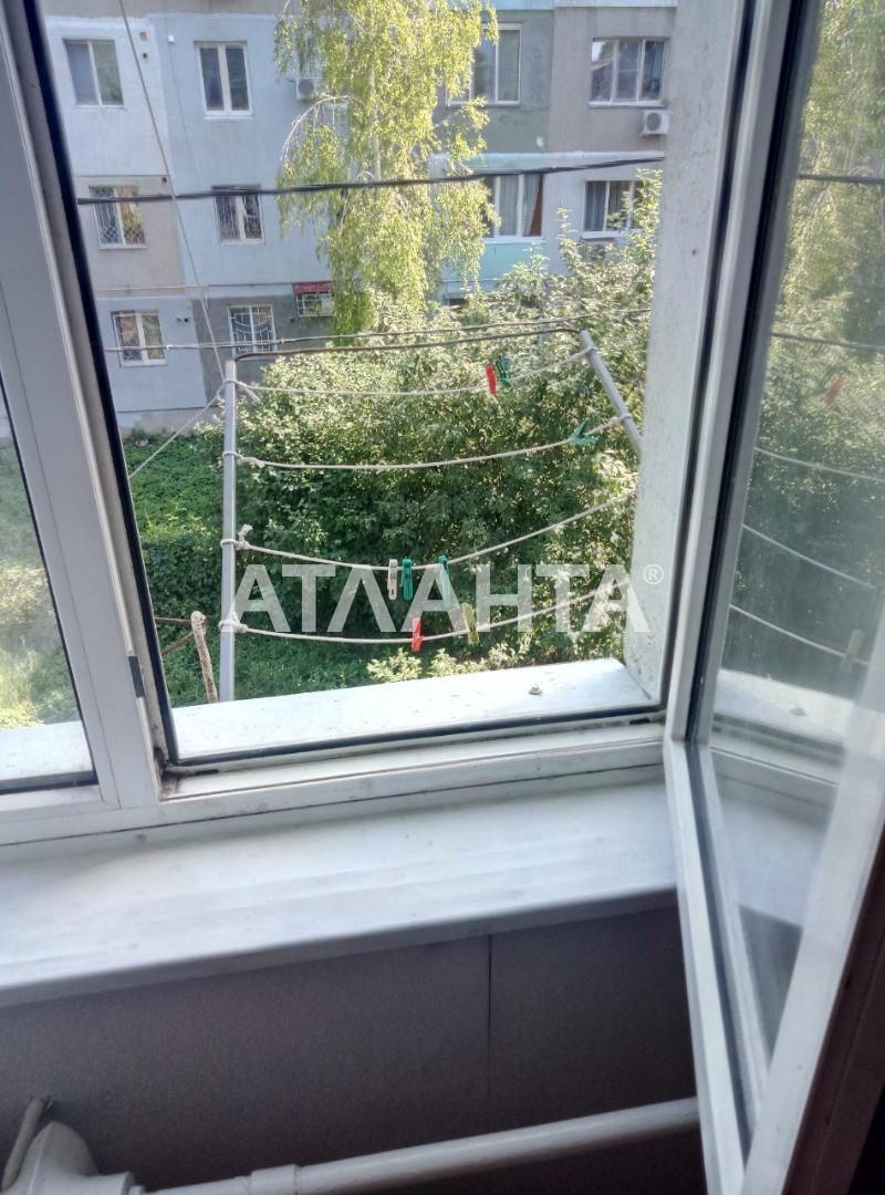 Продается Коммунальная на ул. Новаторов — 10 500 у.е. (фото №3)