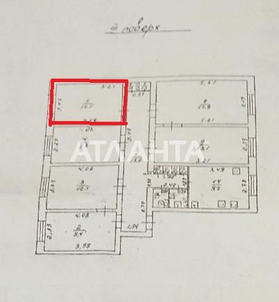 Продается Коммунальная на ул. Новаторов — 10 500 у.е. (фото №7)