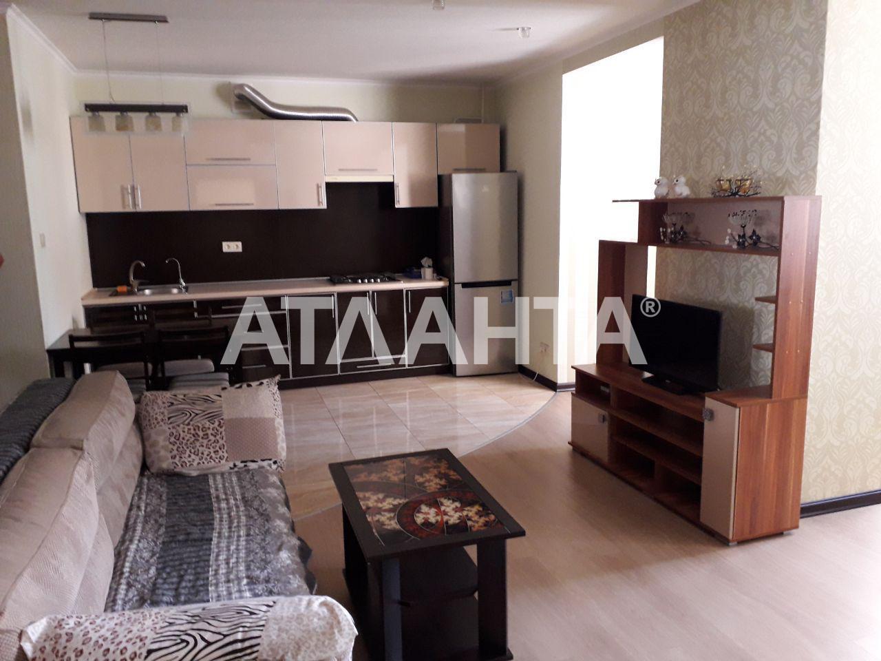 Продается 3-комнатная Квартира на ул. Старицкого — 68 200 у.е.