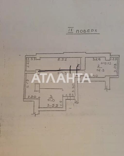 Продается 3-комнатная Квартира на ул. Старицкого — 68 200 у.е. (фото №9)
