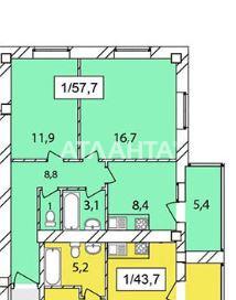 Продается 2-комнатная Квартира на ул. Плиева Ген. (Авдеева) — 40 000 у.е. (фото №7)