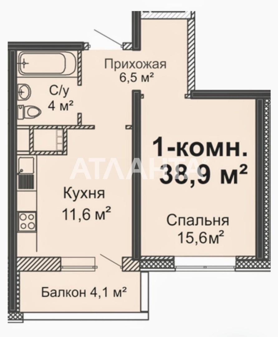 Продается 1-комнатная Квартира на ул. Варненская — 30 000 у.е. (фото №2)