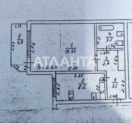 Продается 1-комнатная Квартира на ул. Инглези (25 Чапаевской Див.) — 29 000 у.е. (фото №4)