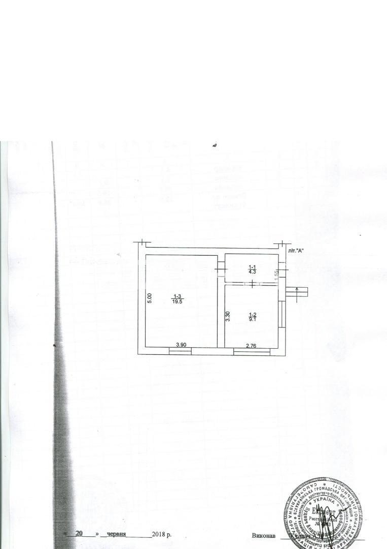 Продается Дом на ул. Набережная — 24 000 у.е. (фото №15)