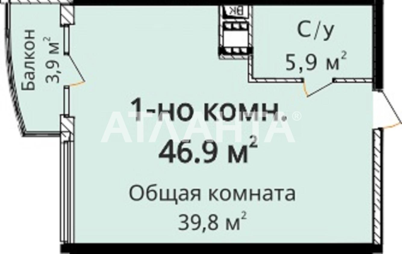 Продается 1-комнатная Квартира на ул. Гагарина Пр. — 49 000 у.е. (фото №2)