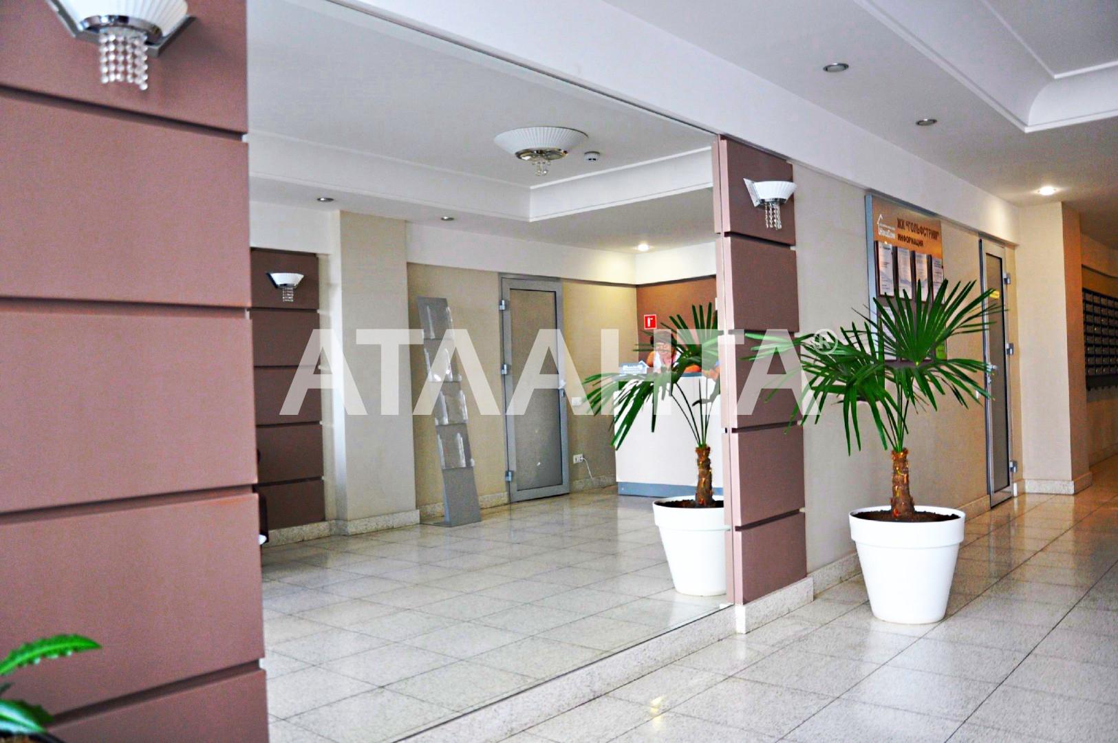 Продается 2-комнатная Квартира на ул. Генуэзская — 130 000 у.е. (фото №10)