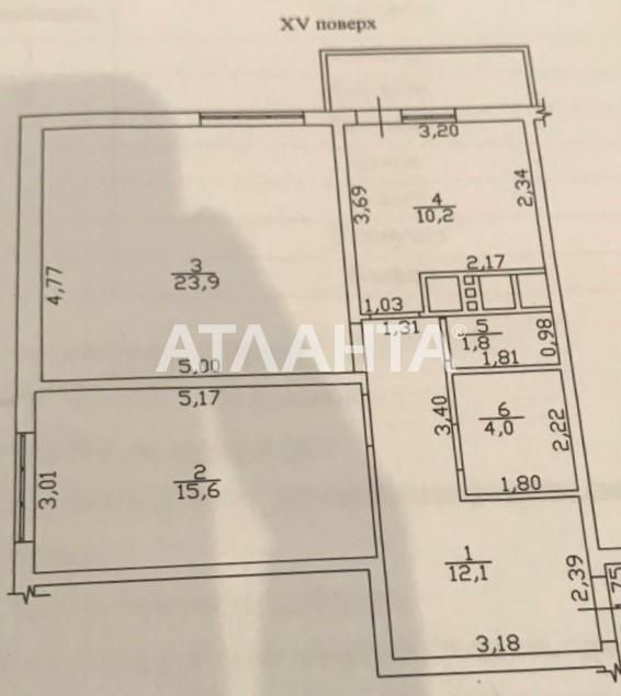 Продается 2-комнатная Квартира на ул. Генуэзская — 130 000 у.е. (фото №6)