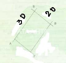 Продается Земельный участок на ул. 27-Я Линия — 4 500 у.е. (фото №3)