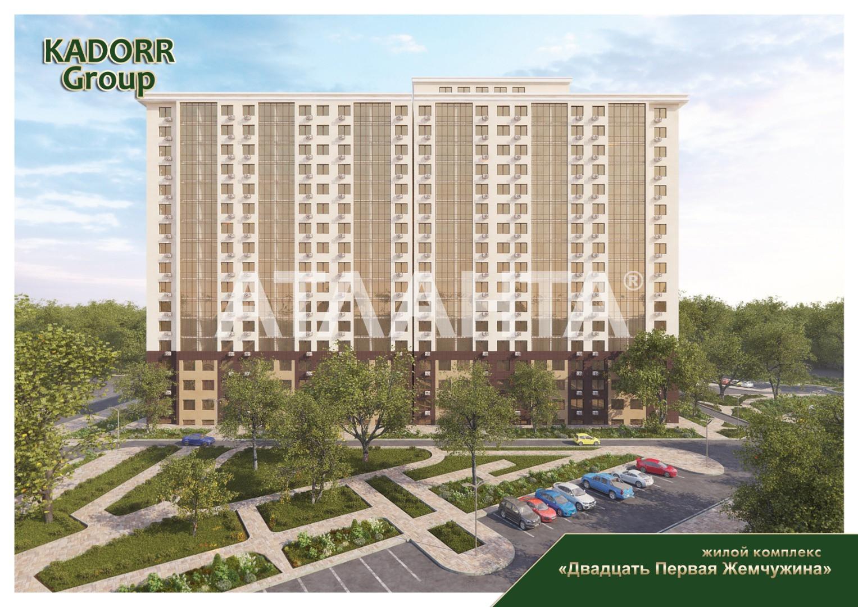 Продается 2-комнатная Квартира на ул. Жемчужная — 39 240 у.е.