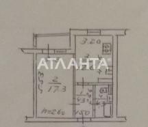 Продается 1-комнатная Квартира на ул. Днепропетр. Дор. (Семена Палия) — 28 500 у.е. (фото №8)