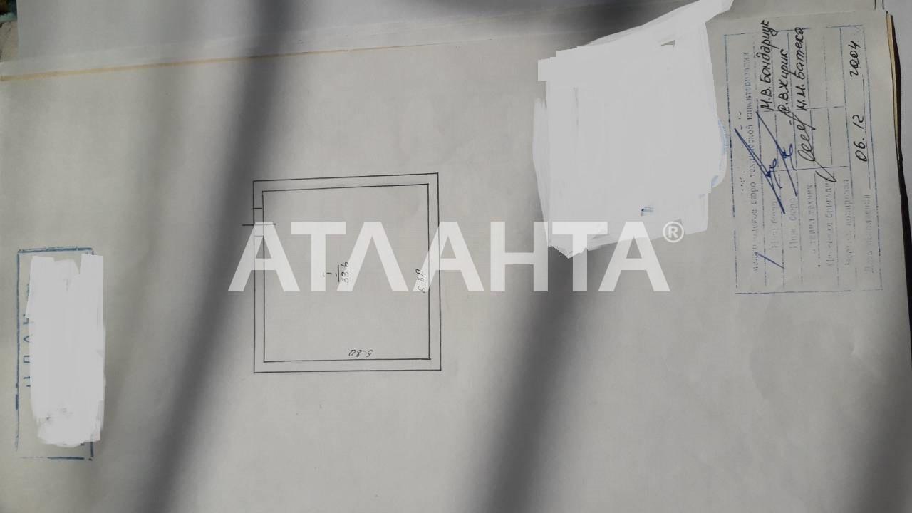 Продается Дом на ул. 8-Я Линия — 35 000 у.е. (фото №22)