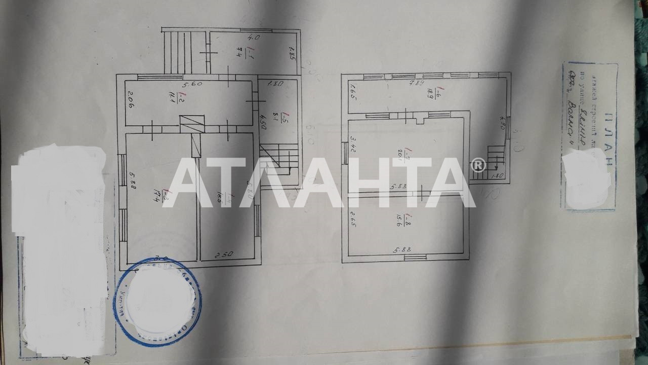 Продается Дом на ул. 8-Я Линия — 35 000 у.е. (фото №23)