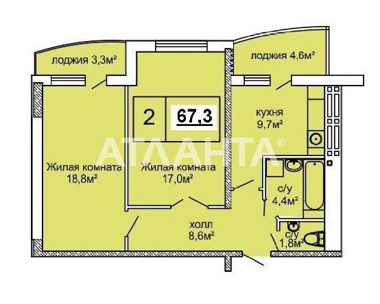 Продается 2-комнатная Квартира на ул. Костанди — 52 000 у.е. (фото №2)
