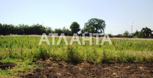 Продается Земельный участок на ул. Массив №23 — 33 675 у.е.