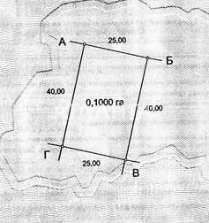 Продается Земельный участок на ул. Дачная — 139 000 у.е. (фото №3)