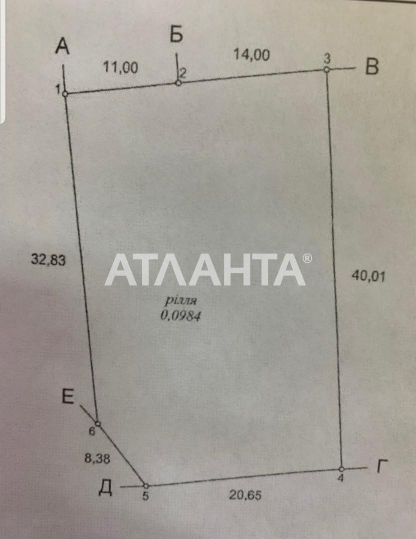 Продается Земельный участок на ул. Дачная — 137 000 у.е. (фото №3)
