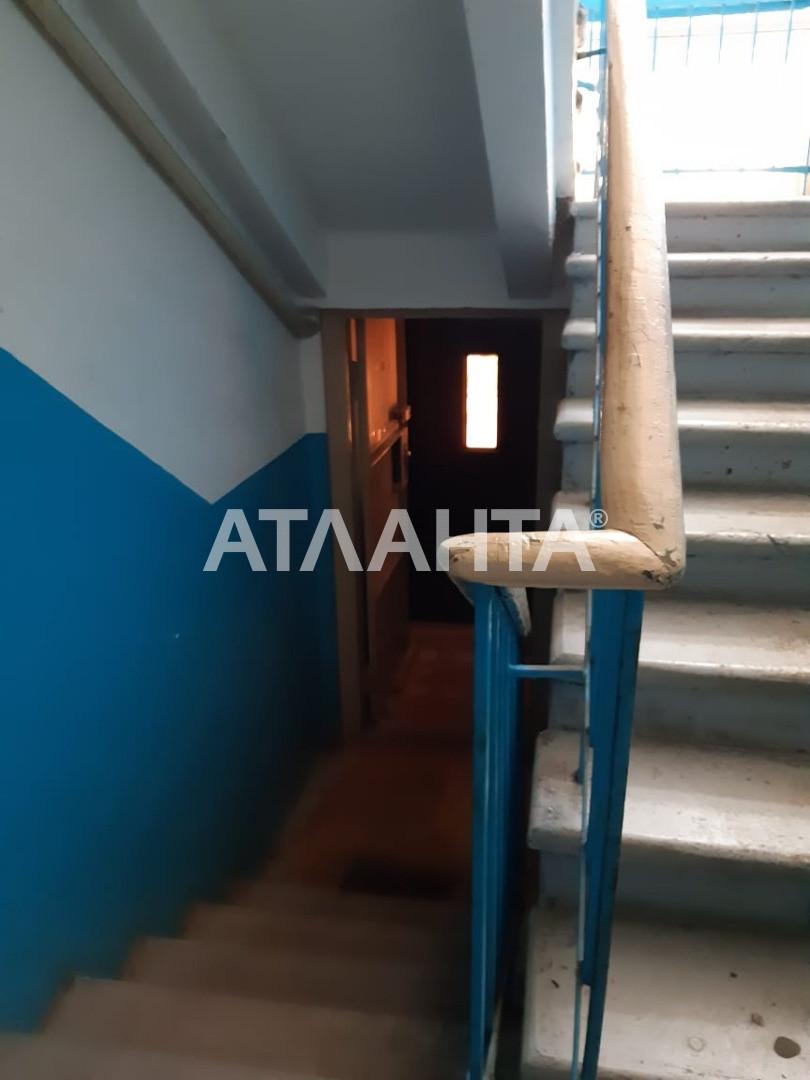 Продается 3-комнатная Квартира на ул. Отрадная — 68 000 у.е. (фото №7)