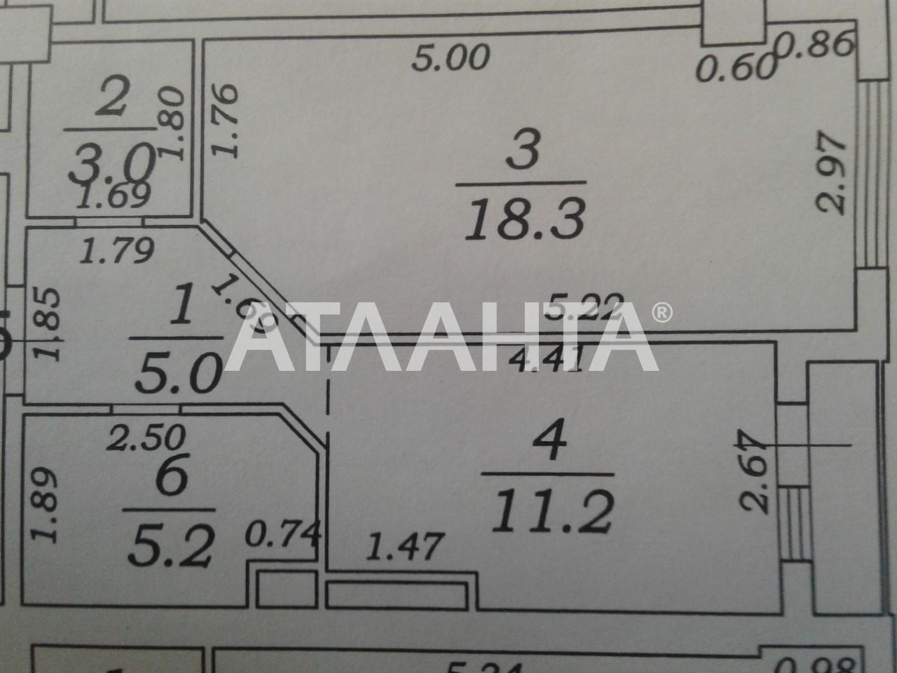Продается 1-комнатная Квартира на ул. Жемчужная — 42 000 у.е. (фото №9)
