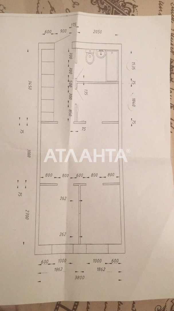 Продается 1-комнатная Квартира на ул. Боровского Николая — 17 000 у.е. (фото №7)