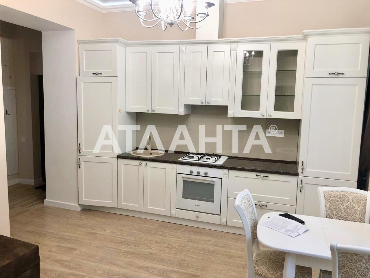 Сдается 2-комнатная Квартира на ул. Осипова — 500 у.е./мес.