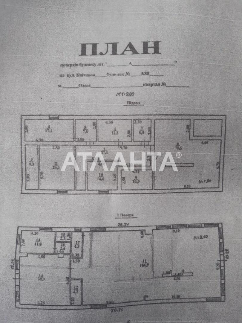 Продается Дом на ул. Цветочная — 300 000 у.е. (фото №6)