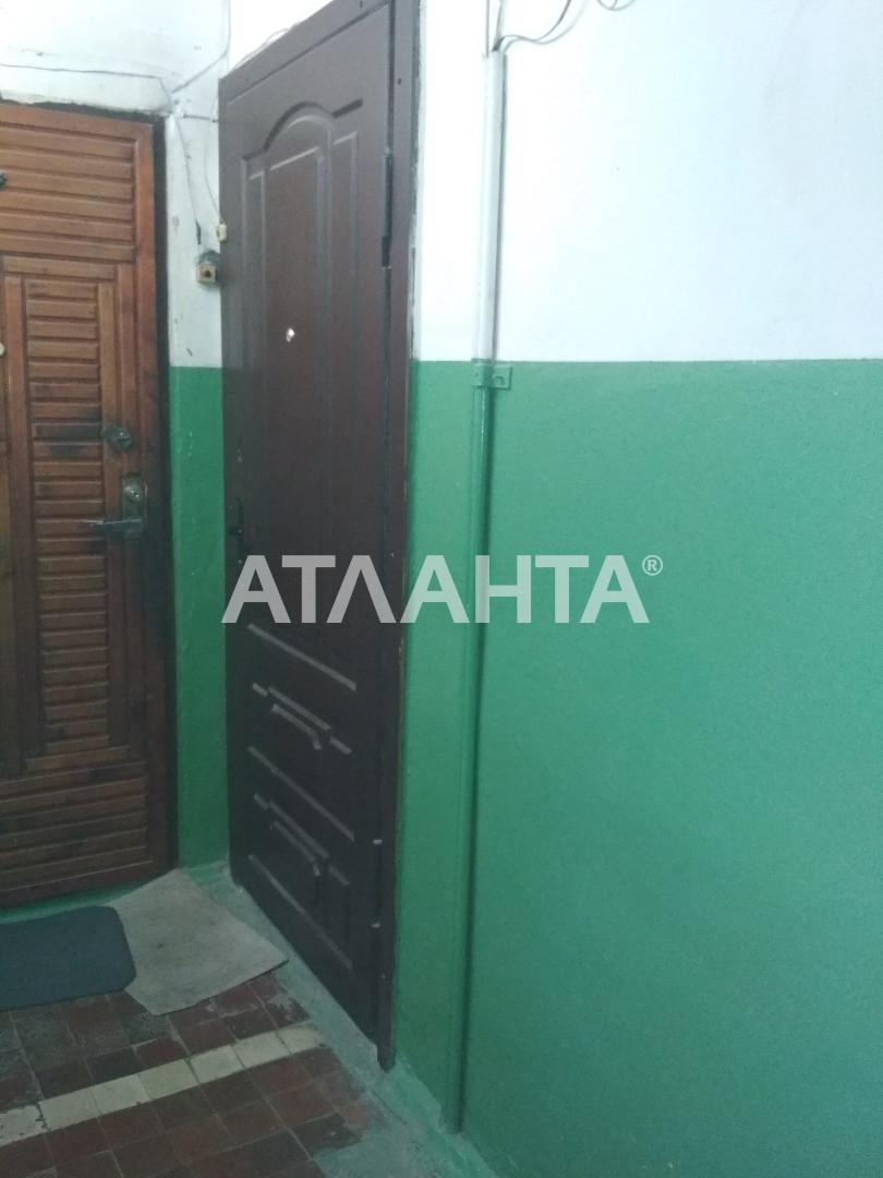 Продается 2-комнатная Квартира на ул. Старорезничная (Куйбышева) — 35 000 у.е. (фото №17)