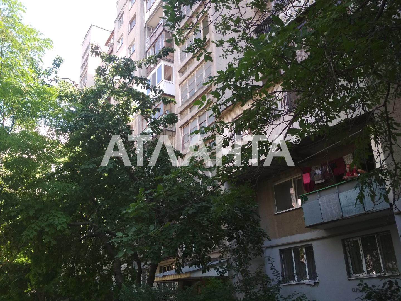 Продается 2-комнатная Квартира на ул. Старорезничная (Куйбышева) — 35 000 у.е.