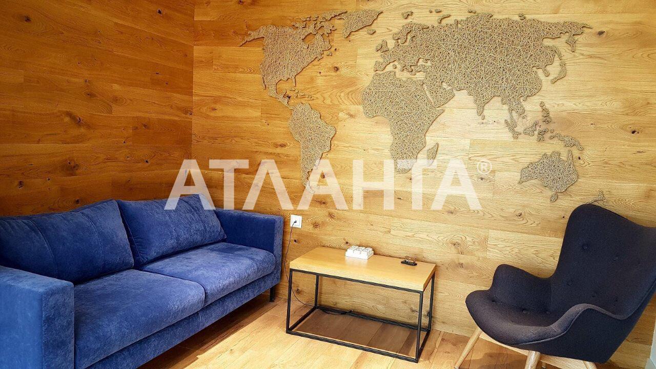 Сдается Офис на ул. Асташкина — 800 у.е./мес.