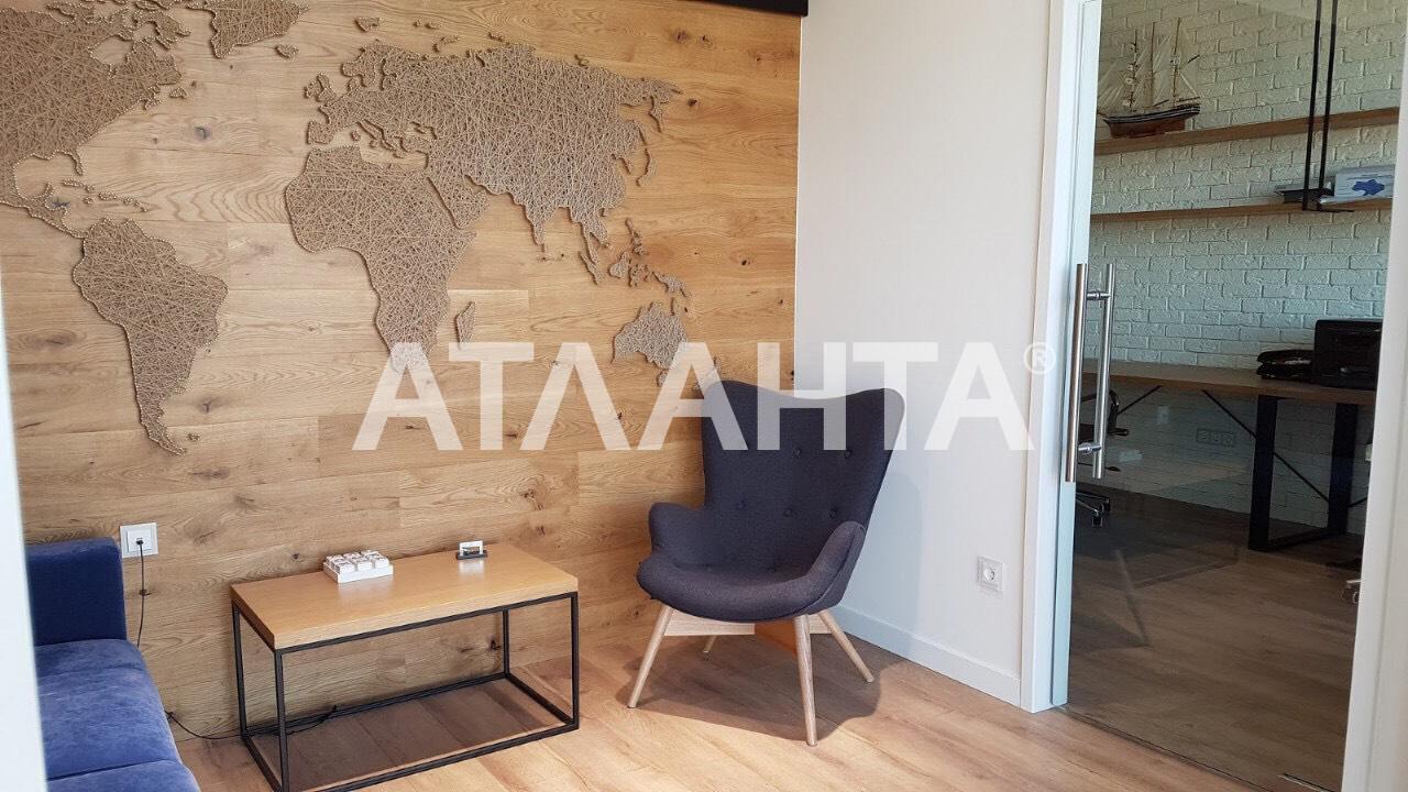 Сдается Офис на ул. Асташкина — 800 у.е./мес. (фото №3)