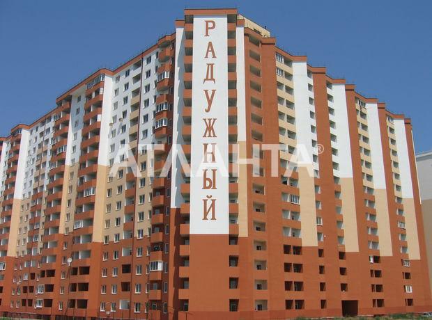 Продается 1-комнатная Квартира на ул. Радужный М-Н — 26 000 у.е. (фото №2)