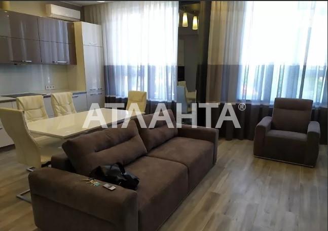 Продается 2-комнатная Квартира на ул. Макаренко — 90 000 у.е.