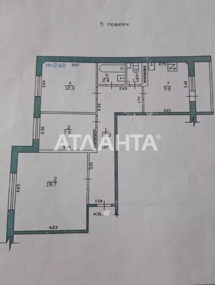 Продается 3-комнатная Квартира на ул. Пионерная — 23 000 у.е. (фото №6)