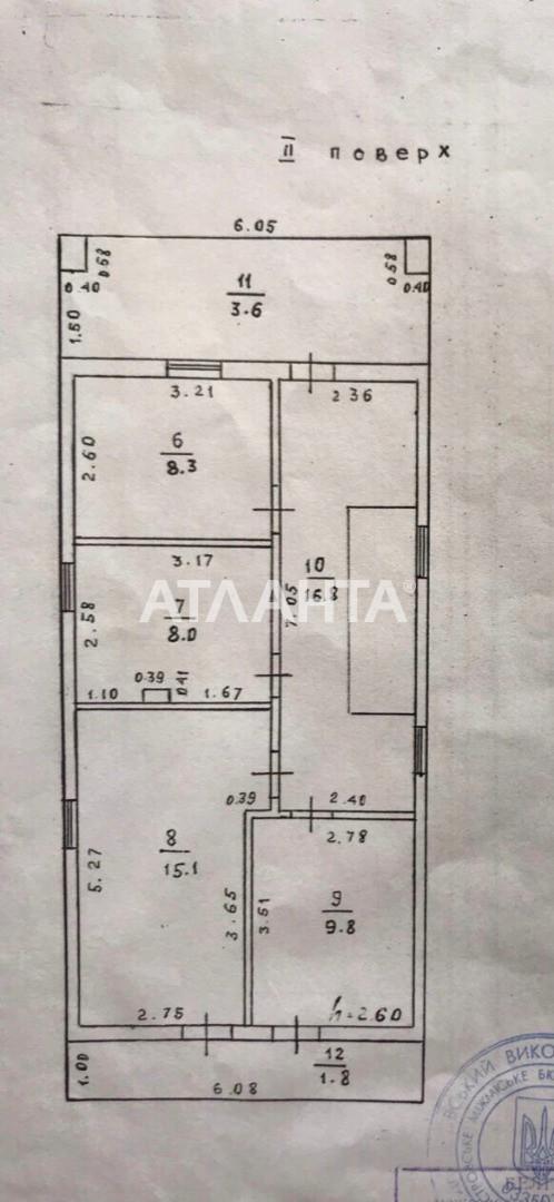 Продается Дом  — 85 000 у.е. (фото №11)