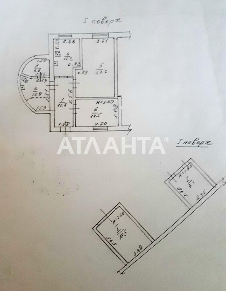 Продается 3-комнатная Квартира на ул. Лиманная — 40 000 у.е. (фото №14)