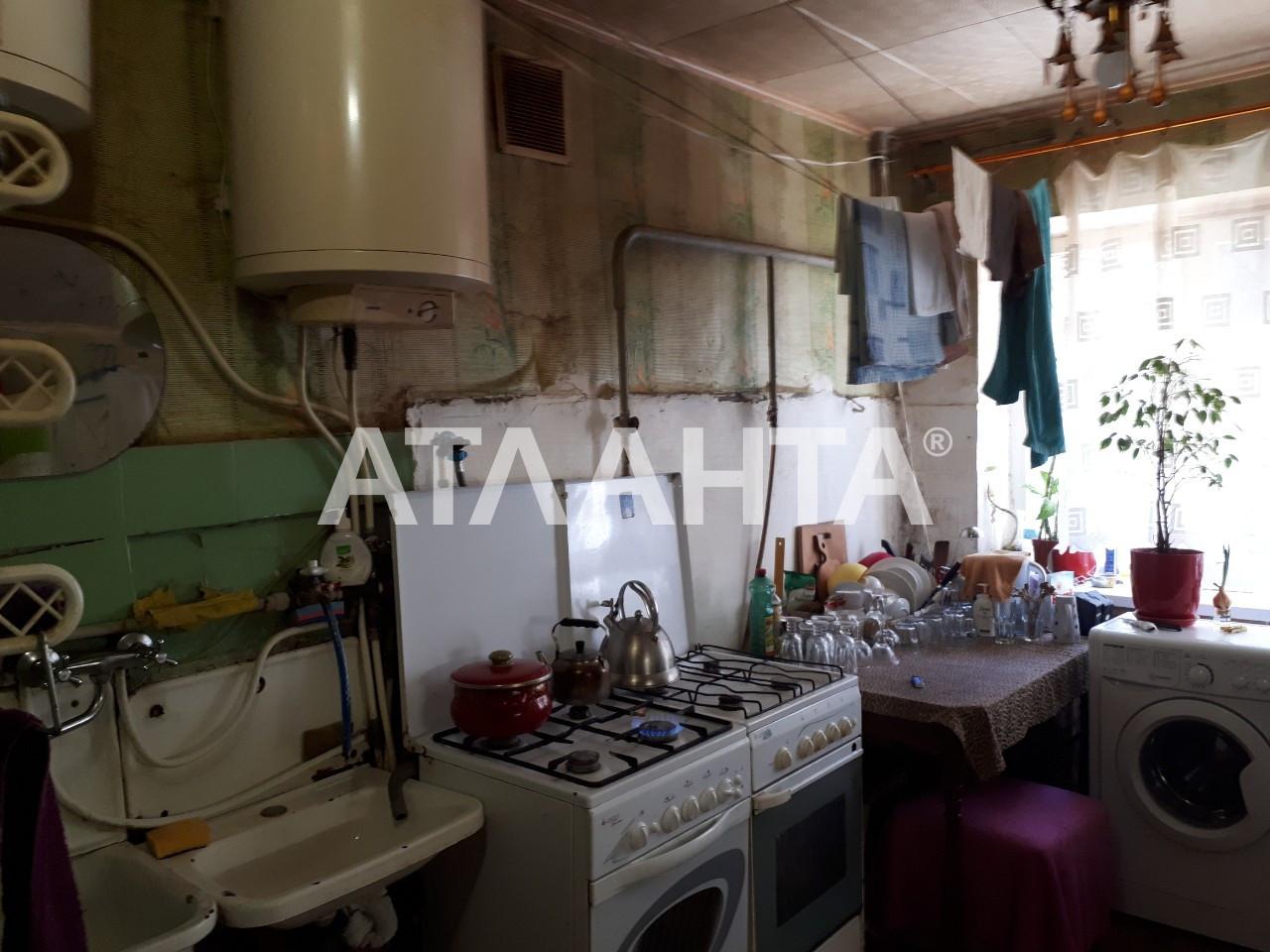 Продается Коммунальная на ул. Сегедская — 13 700 у.е. (фото №2)