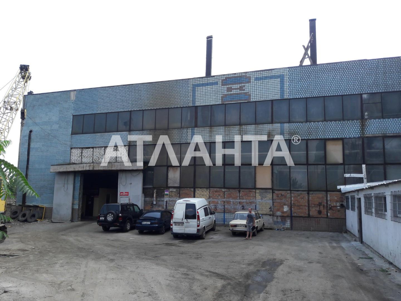 Продается Завод на ул. Бугаевская (Инструментальная) — 920 000 у.е. (фото №3)