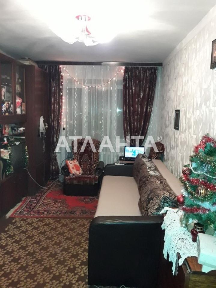 Продается Коммунальная на ул. Воробьева Ак. — 9 800 у.е. (фото №2)