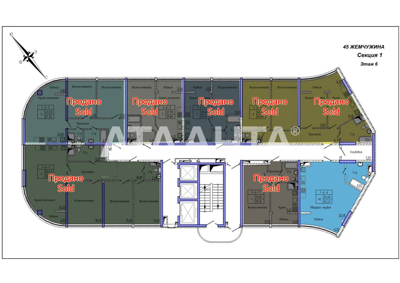 Продается 1-комнатная Квартира на ул. Каманина — 44 000 у.е. (фото №5)