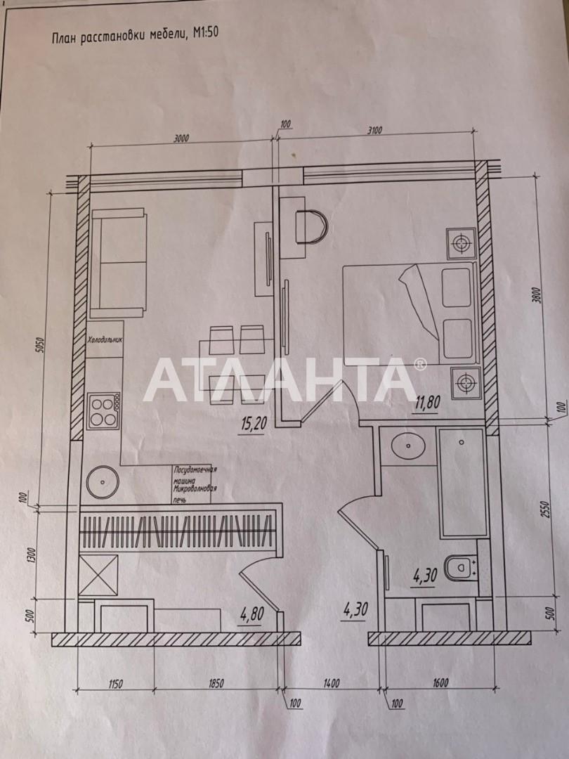 Продается 1-комнатная Квартира на ул. Каманина — 44 000 у.е. (фото №8)