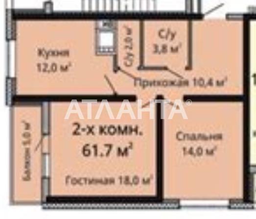 Продается 2-комнатная Квартира на ул. Толбухина — 58 000 у.е. (фото №4)