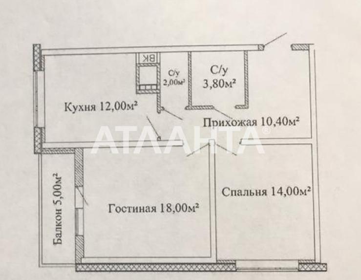 Продается 2-комнатная Квартира на ул. Толбухина — 53 000 у.е. (фото №4)